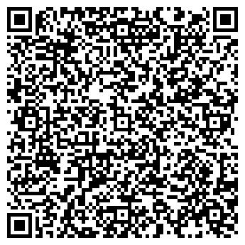 QR-код с контактной информацией организации ООО Аллель