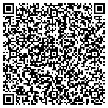 QR-код с контактной информацией организации СТРОИТЕЛЬ, УЧЕБНЫЙ КОМБИНАТ