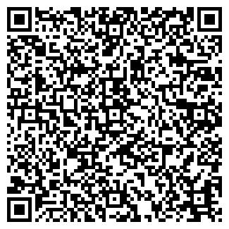 QR-код с контактной информацией организации УЧЕБНО-КОНСУЛЬТАЦИОННЫЙ ЦЕНТР