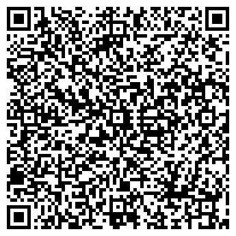 QR-код с контактной информацией организации ООО Rimzona
