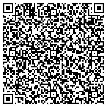 """QR-код с контактной информацией организации """"Armando"""""""