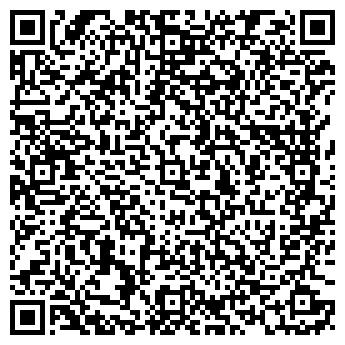 QR-код с контактной информацией организации ООО БАССЕЙН-СЕРВИС