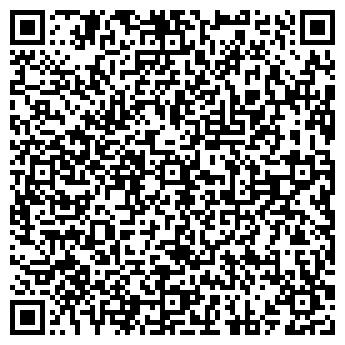 QR-код с контактной информацией организации ООО ТрейдКом