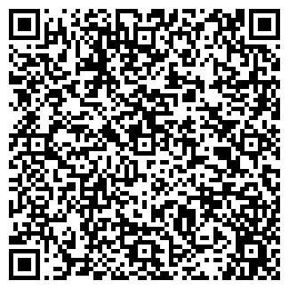 QR-код с контактной информацией организации БТТ СФ, ООО