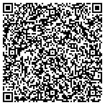 QR-код с контактной информацией организации ООО Аквамастика