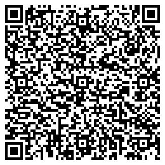 QR-код с контактной информацией организации ООО СКИФТ