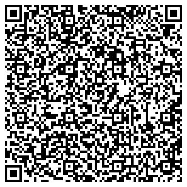 QR-код с контактной информацией организации Реклама в Москве
