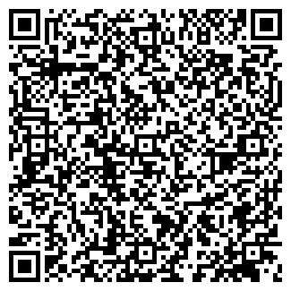 QR-код с контактной информацией организации ООО ЮНИАКС-К