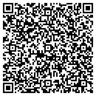 QR-код с контактной информацией организации ООО ДСК-1
