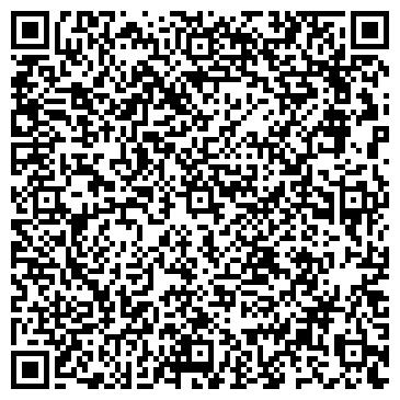 QR-код с контактной информацией организации ООО ЭЛЕКТРО XXI ВЕК АВС