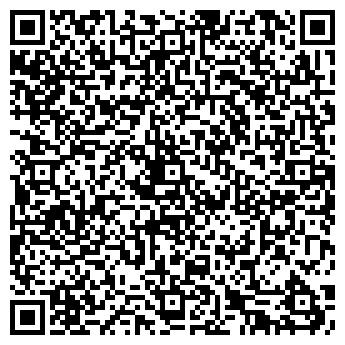 QR-код с контактной информацией организации ARTTERRIA