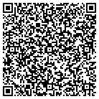 QR-код с контактной информацией организации Балян А. А.