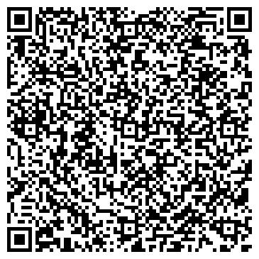 QR-код с контактной информацией организации «De Famille»
