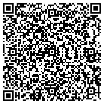 QR-код с контактной информацией организации ООО Школа барберов №1