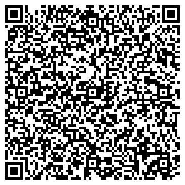 QR-код с контактной информацией организации КЫЗЫЛОРДИНСКИЙ КОЛЛЕДЖ ЭКОНОМИКИ И ПРАВА
