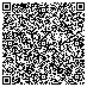QR-код с контактной информацией организации ООО ШАТТЛСЕРВИС