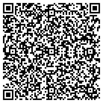 QR-код с контактной информацией организации ИП Шиманова Н.А.