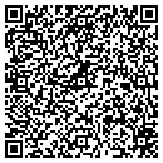 QR-код с контактной информацией организации «iSee»