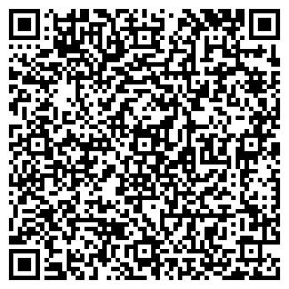 QR-код с контактной информацией организации Ява