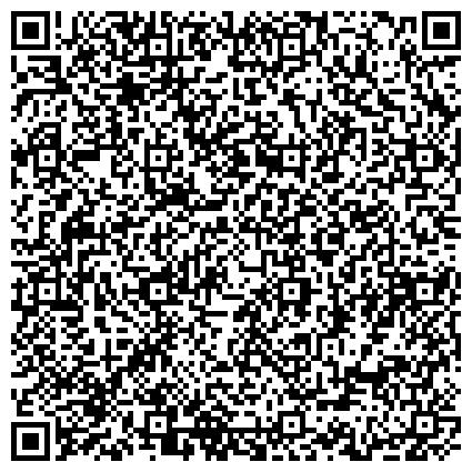 QR-код с контактной информацией организации Одинцовский комплексный центр социального обслуживания населения