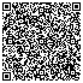 QR-код с контактной информацией организации ШПАКОВСКИЙ ГАЗОПЕРЕРАБАТЫВАЮЩИЙ ЗАВОД