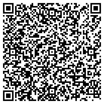 QR-код с контактной информацией организации ЗА КОММУНИЗМ КОЛХОЗ