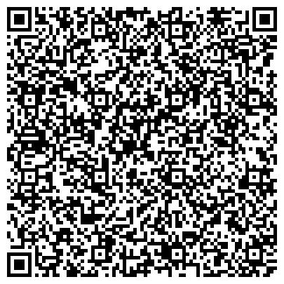 QR-код с контактной информацией организации БАШКИРСКАЯ РЕСПУБЛИКАНСКАЯ КОЛЛЕГИЯ АДВОКАТОВ БЕЛЕБЕЕВСКИЙ ГОРОДСКОЙ ФИЛИАЛ