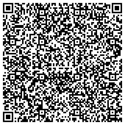 """QR-код с контактной информацией организации ФГБУ """"Территориальный отдел  Управления Росреестра по Республике Башкортостан по г. Уфа"""""""