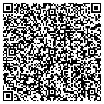 """QR-код с контактной информацией организации """"ФЕМИДА ОСНОВА И ПРАВО"""""""