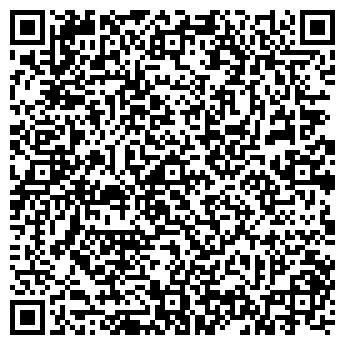 QR-код с контактной информацией организации БЕЛЭНЕРГО ООО