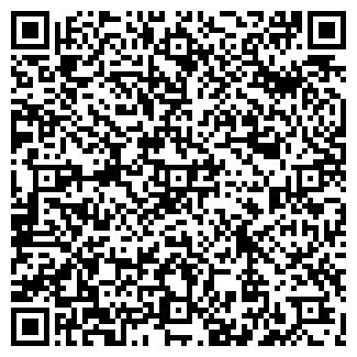 QR-код с контактной информацией организации ДРУЖБА СПК (КОЛХОЗ)