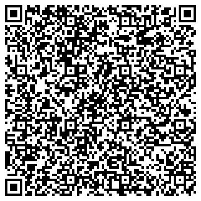 QR-код с контактной информацией организации САМАРСКАЯ ГОСУДАРСТВЕННАЯ АРХИТЕКТУРНО-СТРОИТЕЛЬНОЙ АКАДЕМИЯ БЕЛЕБЕЕВСКИЙ ФИЛИАЛ