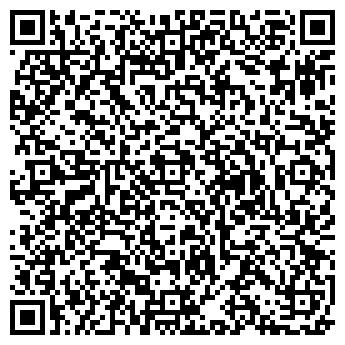 QR-код с контактной информацией организации Март-МН