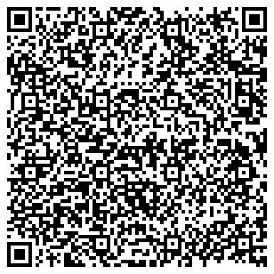 QR-код с контактной информацией организации КЫЗЫЛОРДИНСКИЙ ОБЛАСТНОЙ ЦЕНТР ПО НЕДВИЖИМОСТИ