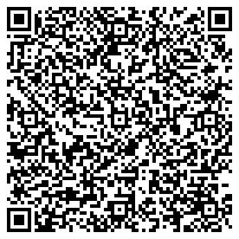 QR-код с контактной информацией организации ООО Fluranet