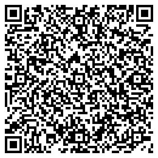 QR-код с контактной информацией организации БАШКИРНЕФТЕПРОДУКТ ОАО № 4