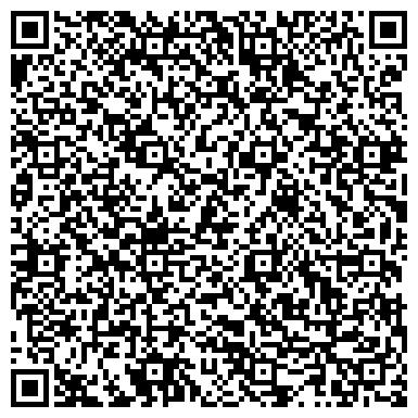 """QR-код с контактной информацией организации """"ОКНА РОСТА"""" Выхино"""