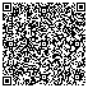 QR-код с контактной информацией организации ВИРИНЕЯ
