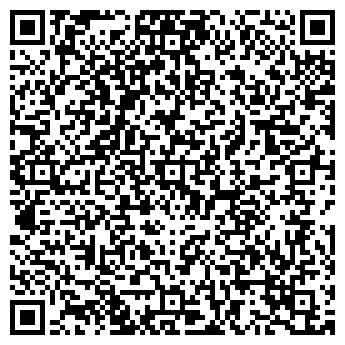 QR-код с контактной информацией организации ООО AutoX
