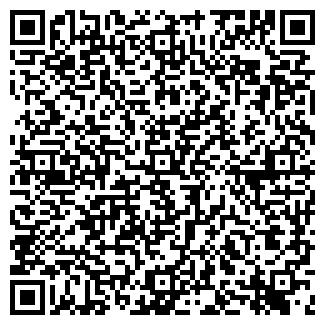 QR-код с контактной информацией организации ЗИФА ООО