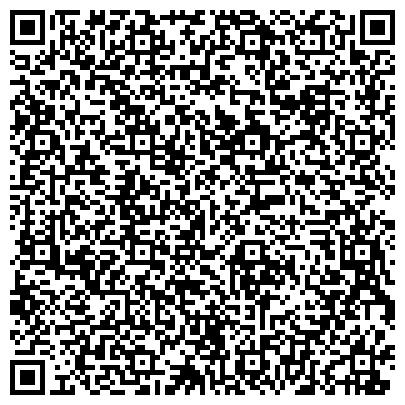 """QR-код с контактной информацией организации Детский шахматный клуб """"Chess First"""" (Детский клуб «Baby Space»)"""
