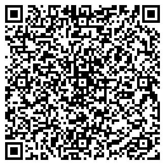 QR-код с контактной информацией организации ОДО АМ-Трейдер