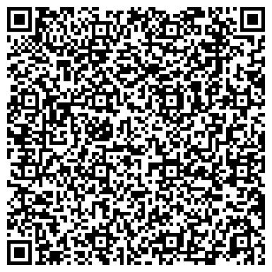 """QR-код с контактной информацией организации Ювелирная компания """"Yaselisa"""""""