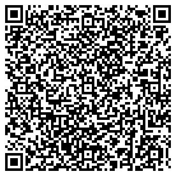 QR-код с контактной информацией организации ЖИЛСТРОЙСЕРВИС ООО