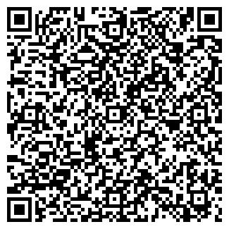 QR-код с контактной информацией организации ИП ИП Плотко