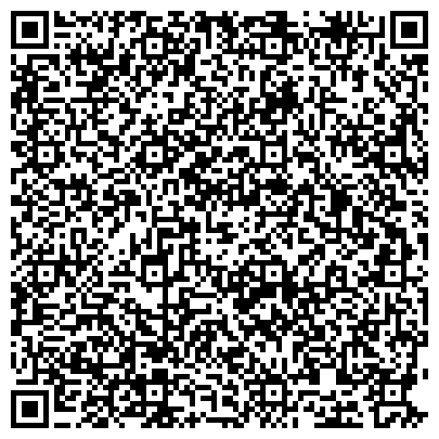 """QR-код с контактной информацией организации ООО Сервисный центр """"Дителл"""" Екатеринбург"""