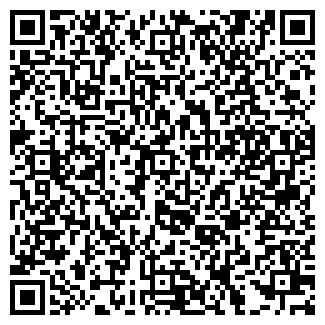 QR-код с контактной информацией организации № 27 РЯБИНКА