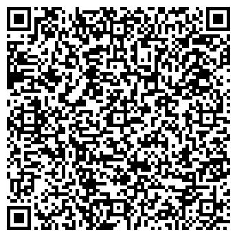 QR-код с контактной информацией организации БЕЛЕБЕЕВСКАЯ ГРО ВОИ