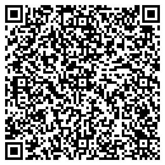 QR-код с контактной информацией организации ООО АКСАКОВНЕФТЬ