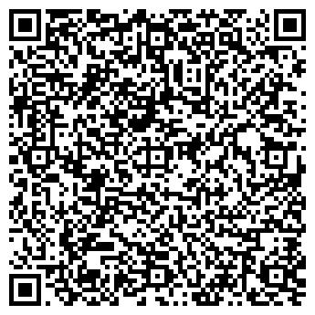 QR-код с контактной информацией организации ПАМЯТЬ ЛЕНИНА КОЛХОЗ